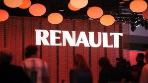 Renault откри лаборатория за иновации в Париж