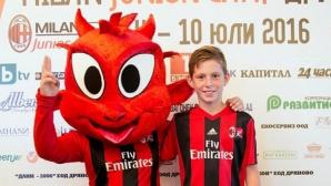 Талант на Черноморец замина за камп на Милан