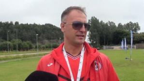 Шеф на Локо (Сф): Школата ни не отстъпва на тази на Левски и ЦСКА