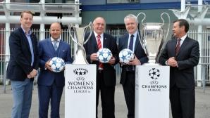 Между 60 и 390 паунда за билет за финала в Шампионска лига