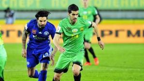 Първа пролетна загуба за Благо Георгиев