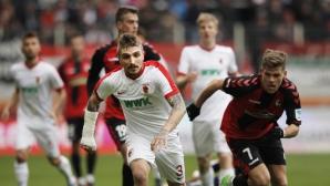 Нито Аугсбург, нито Фрайбург стигнаха до желания резултат (видео)