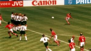Стоичков единствен българин във величествения музей на ФИФА