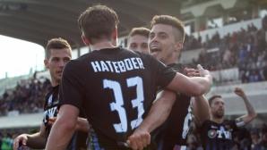 Аталанта зарадва препълнения стадион с класическа победа