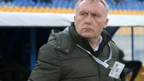 Киров недоволен: С два удара Левски ни вкара два гола