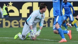 Чворович: На Левски просто им тръгна мачът