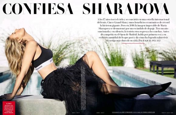 """Шарапова прелъстява от корицата на """"Vanity Fair"""" (галерия)"""