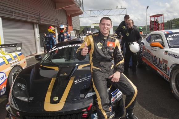 Българският пилот Павел Лефтеров обяви къде ще се състезава този сезон