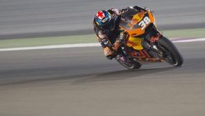 Новият производител в MotoGP е на няколко десети от точка в Катар