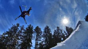 Русия и Норвегия доминираха на Европейската купа по слоупстайл ски в Пампорово