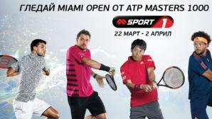 Miami Open и баскетболната Евролига на живо по спортните канали на Мтел