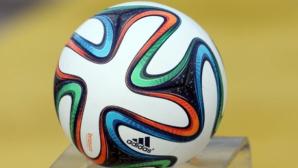 БФС обяви стадионите за финалите при юношите