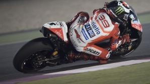 Лоренсо призна, че няма скоростта на съотборника си в MotoGP