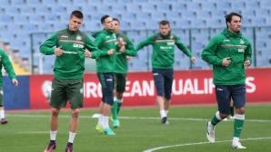 Националите с първа тренировка преди мача с Холандия