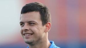 Ботев Пд урежда със състезателни права бивш играч на Левски