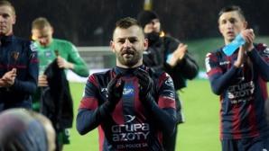 Спас Делев пропусна да стане герой срещу лидера в Полша (видео)