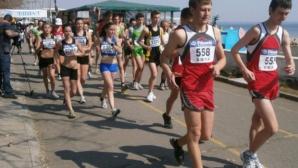 Над 160 участници в националния шампионат по спортно ходене