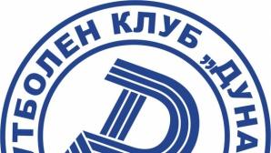 Дунав осъжда хулиганските прояви