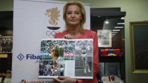 """""""Да прескочиш света"""" - най-доброто от живота и кариерата на Стефка Костадинова"""