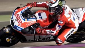 Лоренсо се чувства по-високо оценен в Ducati