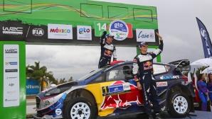 Ожие остава лидер във WRC, разследването срещу него приключи