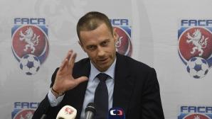 УЕФА: Само 2-3 държави в Европа могат да приемат Мондиал с 48 отбора
