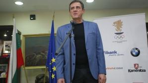 Николай Петров: Рекордът на Стефка няма да бъде подобрен скоро