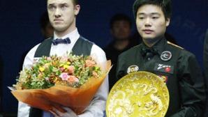 Паметните моменти от China Open: Пробивът на Дин