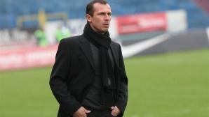 Чешки треньор отказал на Левски