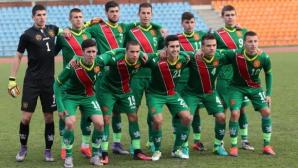 """Младите """"лъвове"""" изпуснаха Израел в битката за Евро 2017"""