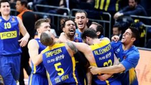 Шансът намигна на Макаби в последната секунда в Истанбул (видео)