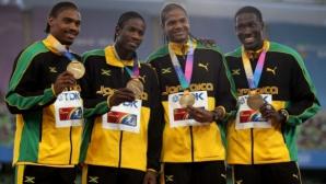 Лекоатлети от Ямайка наказани заради нарушаване на антидопинговите правила