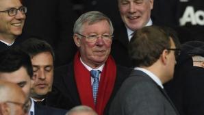 Сър Алекс: Манчестър Юнайтед трябва да се фокусира върху Лига Европа