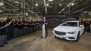 Начало на производството на флагмана на Opel: новата Insignia