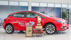 Opel Astra е кола на годината и извън Европа - покори Южна Африка