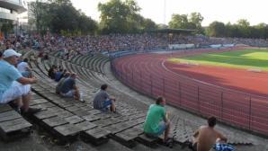 Исторически ден за футбола в Русе, започват полагане на трева на градския стадион