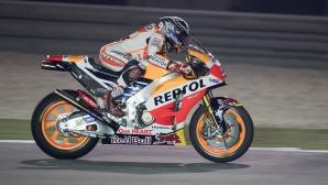 Сезонът в MotoGP започва, а Маркес се цели в подиум в Катар. Има ли шансове?