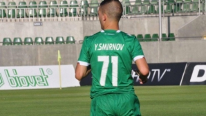 Фугата решава за Смирнов в събота