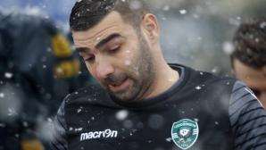 Лудогорец с официално съобщение за Владо Стоянов