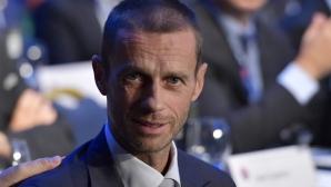 УЕФА ще заличава разликата между водещите клубове и по-бедните
