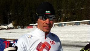 71 стартираха в Държавното по ски бягане в Банско