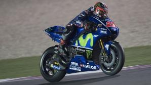 MotoGP коментар: какво трябва да знаете преди Гран При на Катар