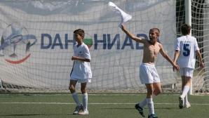 """Започват записванията за ХХ Национален футболен турнир """"Данониада"""""""
