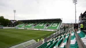 Новият стадион на Лудогорец ще струва 30 милиона - ето как ще се процедира