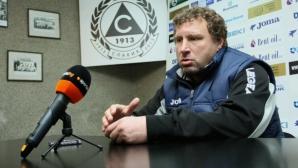 Вили Вуцов: Холандия не е непреодолим отбор
