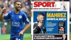 Барселона и Марез водят преговори от няколко месеца