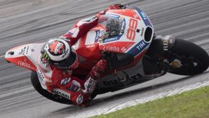 Лоренсо ще се адаптира към новия мотор с бавни стъпки (видео)