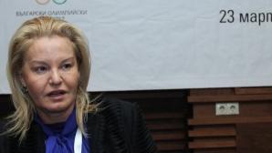 Стефка Костадинова бе преизбрана за президент на БОК
