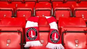 Мачовете в Англия започват с минута мълчание