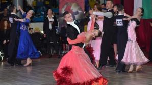 Ето победителите на Международния турнир по спортни танци - Монтана Open 2017
